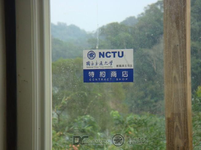 20081118_CheChu_028Photo.jpg
