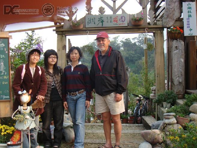 20081118_CheChu_055Photo.jpg