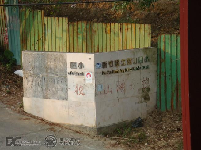 20081118_CheChu_062Photo.jpg