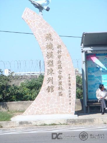 20081207_CheChu_007Photo.jpg