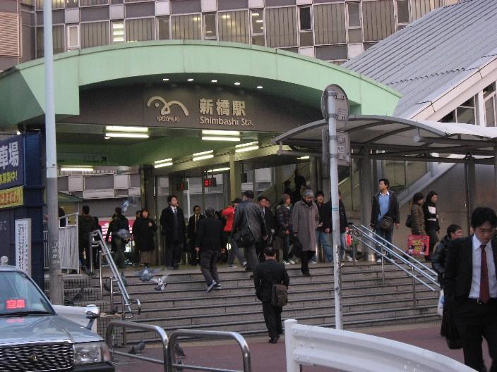 新橋站.jpg